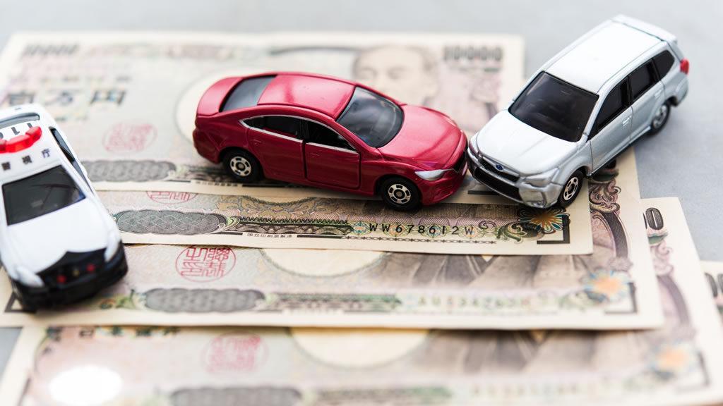 エニカの利用者が事故を起こした!自動車保険はどうなるの?